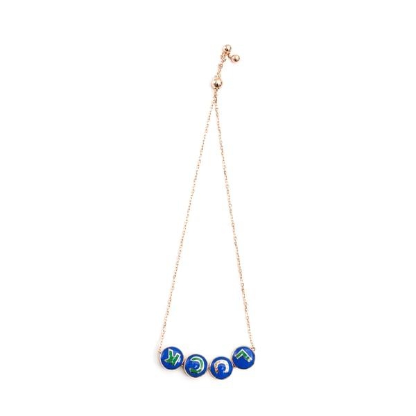 Bracelet – Luck